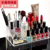 装口红的收纳盒 放口红的化妆品多格子收纳盒桌面亚格力展示摆放台指甲油架子装女