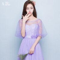 香槟色紫色短款伴娘姐妹团小晚礼服中长款主持年会女裙装2018新款 紫色短 A款猜
