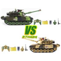儿童玩具遥控坦克超大型充电对战坦克玩具遥控车汽车坦克男孩礼物 55cm坦克2个【一对 可以对战】