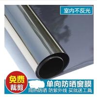 玻璃贴膜窗户隔热防晒遮光阳光房阳台移门透光不透明防爆镜面贴纸