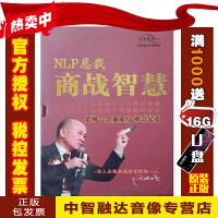 NLP总裁商战智慧系列一企业业绩神奇暴涨 冯晓强(5DVD)视频讲座光盘碟片