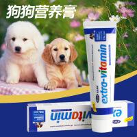 【支持礼品卡】高钙狗狗营养膏 宠物幼犬补充营养 病后术后贫血恢复体能6in