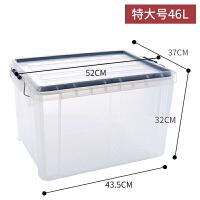 大号加厚收纳箱透明有盖塑料整理箱子装衣服被子车载储物箱 一件