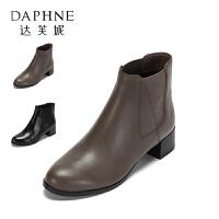 Daphne/达芙妮秋冬短靴女舒适牛皮方跟单鞋气质圆头粗跟女短靴