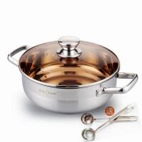 远发火锅 食品接触不锈钢汤锅煮锅边炉锅 加厚复合钢全能锅28CM