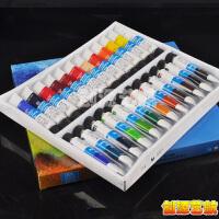 温莎牛顿水彩颜料 18色套装 水彩画颜料半透明色彩 10ml/支 18色
