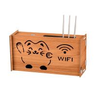 路由器收纳盒壁挂式收纳架WIFI光猫电线插排装饰盒电线收纳盒插座插排插线板收纳盒整理线盒S 49*9.5*23CM
