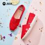 jm快乐玛丽2021夏季新款一脚蹬平底休闲布鞋学生帆布鞋男鞋