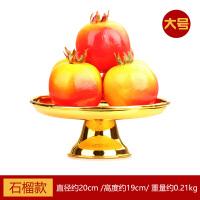 仿真水果模型塑料果盘佛堂供奉果盘假苹果假香蕉贡品装饰摆件