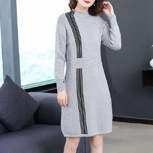 2018新款女时尚圆领显瘦条纹拼接宽松中长款羊毛针织连衣裙