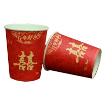 喜字纸杯 加厚结婚一次性纸杯 婚礼喜庆用品 敬茶杯子 BX