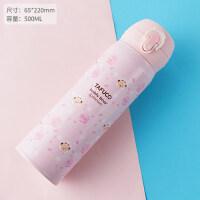 Bianli倍乐耐热玻璃水杯单层高硼硅男女便携式杯子 300ML/400ML