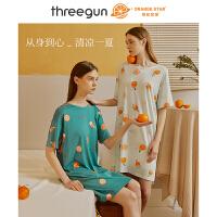 三枪X橙色星球睡裙女夏季2020年新款竹纤维冰丝落肩睡衣裙睡衣薄