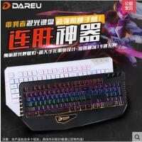 (达尔优) 审判者 游戏键盘 USB有线三色背光键盘  19键无冲  机械手感游戏键盘  全新盒装正品行货