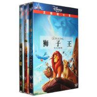 正版正品狮子王1-3合集3DVD9迪士尼动画片Disney中英双语
