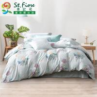 富安娜家纺圣之花四件套40支纯棉印花床上用品ins床单被套被单套件