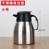 不锈钢真空保温壶家用 保温瓶暖壶商用大容量 户外便携式大号水壶 小号(1.2L) 真空壶