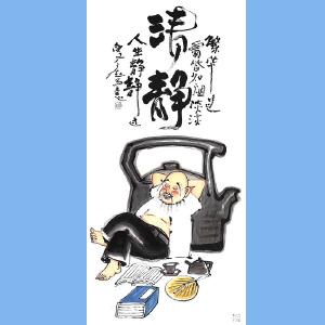 """国内""""文与画""""""""俱佳的艺术家刘子玉(繁华过处皆如烟)28"""