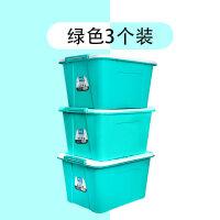 茶花收纳箱塑料特大收纳盒衣服玩具箱子家用加厚大号整理箱储物箱 3个装