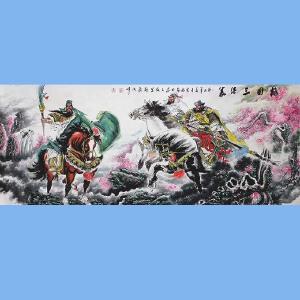 中国青年美术家协会理事,中国扇子艺术学会会员,中国山水画院专业画家,山东美协会员,国家一级美术师高云鹏(桃园三结义)