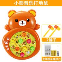儿童玩具女孩电动打地鼠玩具可充电幼儿女1-2-3周岁男孩