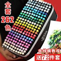 �R克�P套�b1000色全套touch正品�W生�和��p�^油性美�g生�S�pop�P�����P�勇��L��36/48/60/80色彩色�P水彩