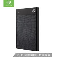 希捷(Seagate)2T/1T Type-C兼容USB3.0 移动硬盘 Ultra Touch 锦 2.5英寸 硬件