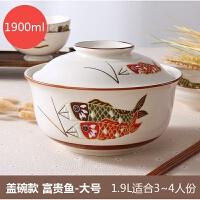日式陶瓷炖盅大小容量炖锅带盖养生汤煲炖罐碗家用