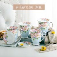 【特惠购】陶瓷茶杯套装家用欧式骨瓷水杯客厅喝水杯子4个装带盖北欧马克杯 (带盖)