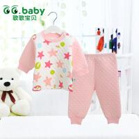 歌歌宝贝婴儿0-1岁保暖秋冬套装男女宝宝长袖内衣套装婴幼儿衣服
