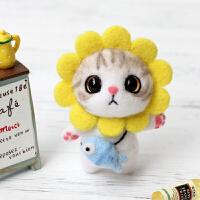 羊毛毡戳戳乐 猫系手工制作diy新年春节寒假*品材料