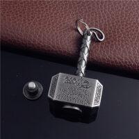 钥匙扣 金属实心雷神之锤钥匙扣 霸气男士创意可旋转锤子钥匙链挂件礼品