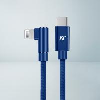 网易严选 USB-C转Lightning PD快充弯头编织数据线