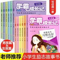 16册注音版儿童读物7-10岁一年级必读经典书目 拼音版儿童读物故事书儿童励志书籍 7岁儿童适合的书8岁-10岁儿童读