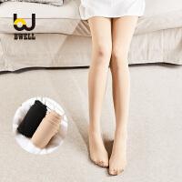 【11.2-11.7 大牌周 满100减50】BWELL 2条装10D哑光天鹅绒修身显瘦耐穿不勾丝提臀丝袜组合装