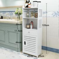 卫生间置物架落地浴室收纳柜架子厕所马桶置地式洗手间用品储物柜
