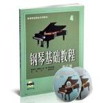 钢琴基础教程4 修订版 新版扫码赠送配套视频 钢基4 高等师范院校试用教材