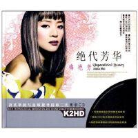 正版 梅艳芳 绝代芳华 2CD 黑胶唱片