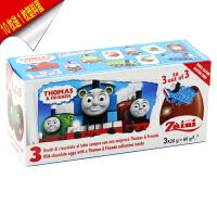 托马斯和朋友3盒 意大利zaini托马斯火车和他的朋友们巧克力蛋奇趣玩具蛋 3枚盒装