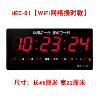 万年历电子钟挂钟客厅 河创万年历家用静音创意客厅时尚个性电子时钟夜光挂钟表数字挂墙 16英寸(直径40.5厘米)