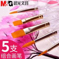 水粉笔套装学生用专业儿童水彩画笔套装初学者手绘成人笔刷油画笔排笔丙烯画笔平头笔水彩颜料笔彩绘笔美术笔