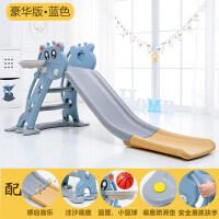 儿童滑滑梯室内家用多功能组合折叠加厚小型1-8小孩玩具宝宝滑梯定制