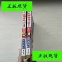 【二手旧书9成新】新世纪福音战士 珍藏版 2册全 /贞本义行 不详