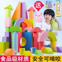 儿童软体海绵积木玩具超大型eva泡沫积木砖头块幼儿园拼装