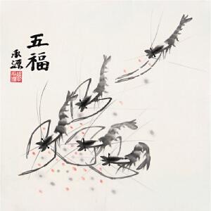 《五福》张承源 广东美协会员 广东画院特聘画师R3812