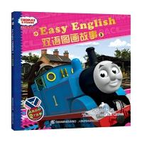 托马斯和朋友Easy English双语图画故事3-托马斯赶乌鸦