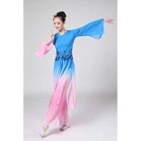 新款儿童古典舞蹈服装女飘逸伞舞扇子舞演出服中国风民族舞仙