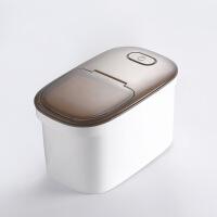 家用20斤装米桶防虫防潮密封储米箱10kg米缸带盖面粉米收纳盒
