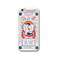 桃花创可贴iphone6s手机壳8创意恶搞懒癌丹苹果7plus硅胶防摔软壳