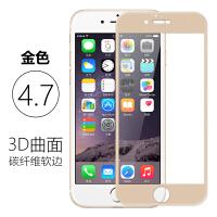 聚立通 iphone6钢化玻璃膜 苹果6s钢化膜抗蓝光3D软边全屏覆盖4.7